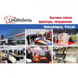 """Выставка """"сибмебель -2016"""" -выставки, форумы, конференции -с."""